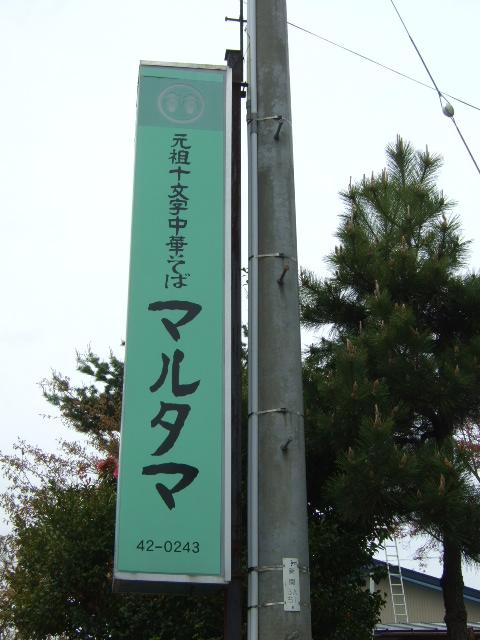 jumonji2.jpg