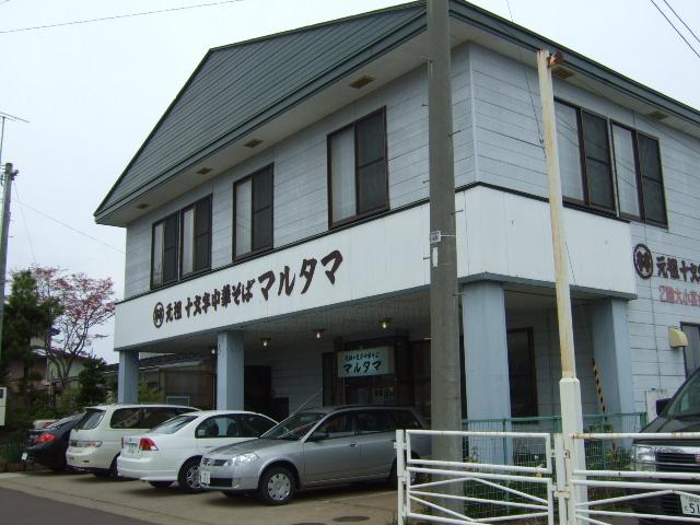 jumonji3.jpg