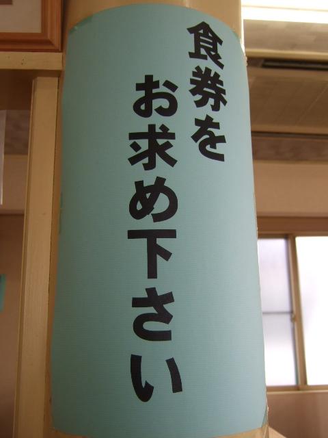 jumonji5.jpg