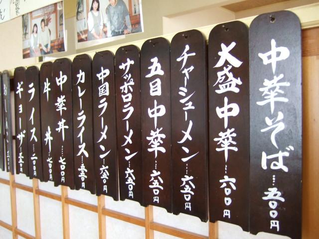 jumonji6.jpg