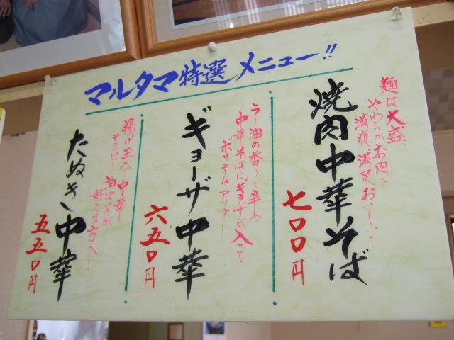 jumonji8.jpg
