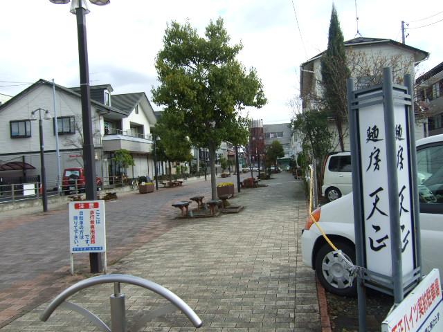 kamonan1.jpg