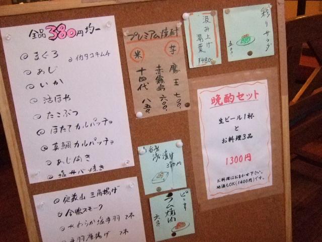 keyaki5.jpg