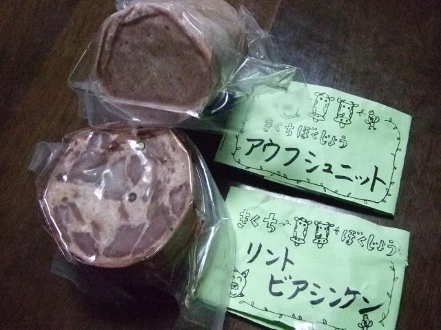 kikutibokujou2.jpg