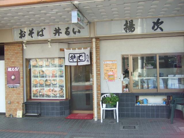 kimati12.jpg