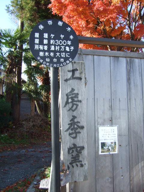 kimati14.jpg