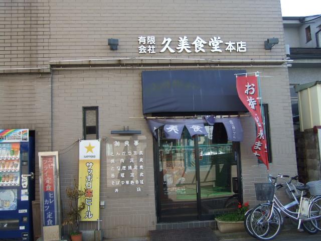 kimati23.jpg