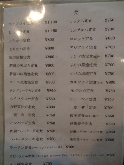 kimati24.jpg