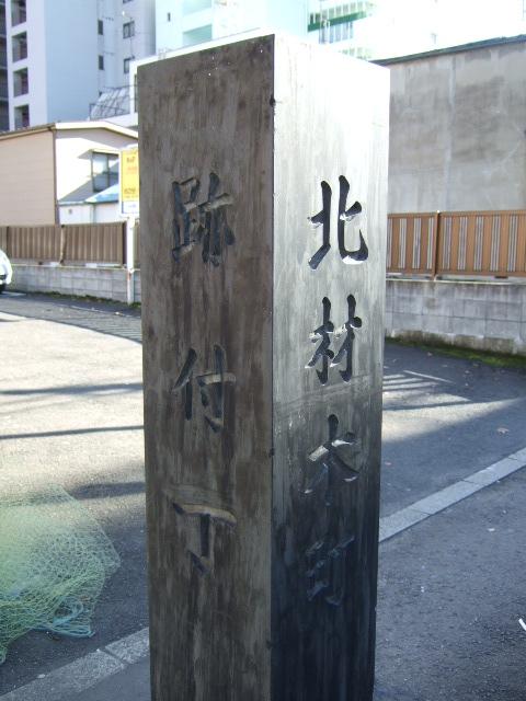 kimati8.jpg