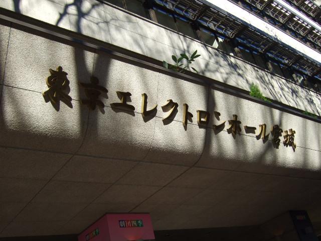 koizumi2.jpg