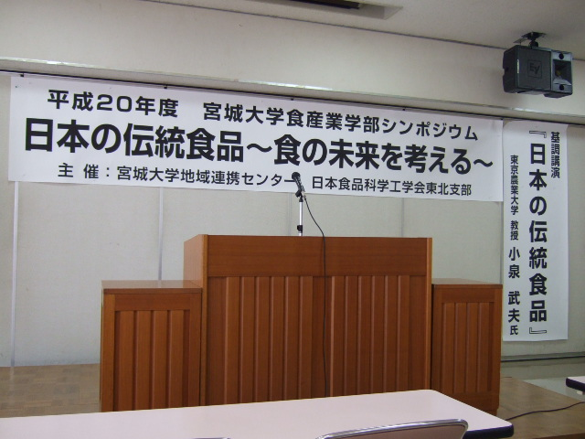 koizumi5.jpg