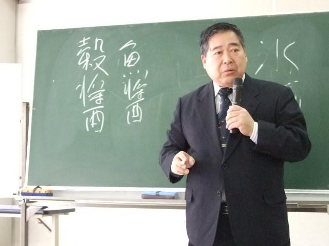 koizumi8.jpg