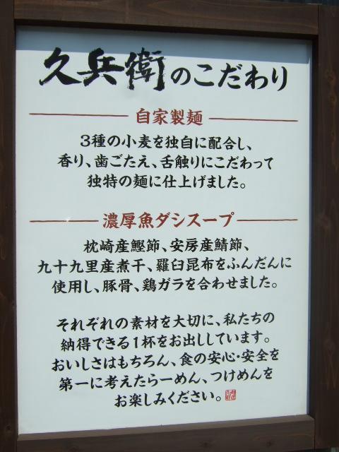 kyubei2.jpg