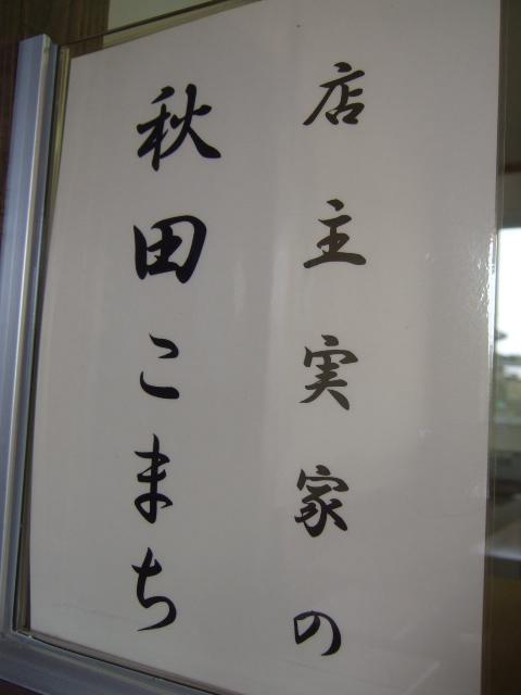 mihuku5.jpg