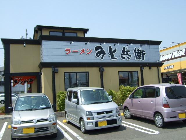 misobei3.jpg