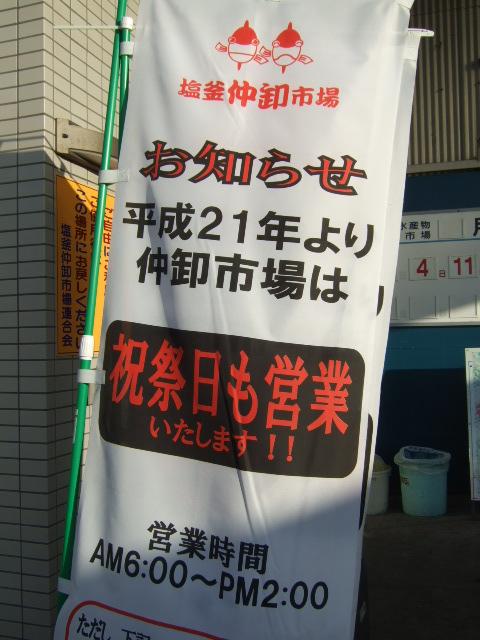 nakaorosi3.jpg