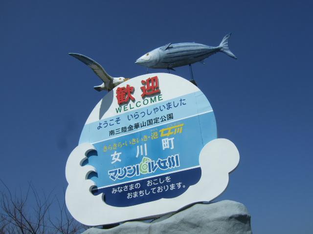 ojika3.jpg