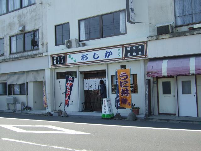 ojika5.jpg