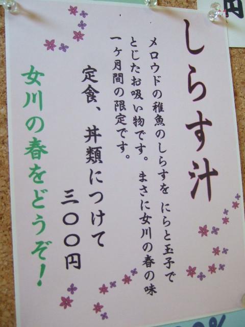 ojika9.jpg