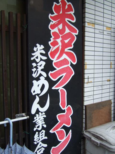 okitama2.jpg