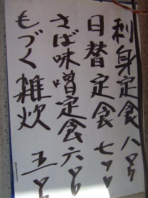 shunkou3.jpg