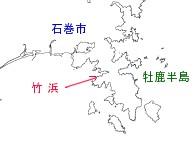 takeda2.jpg