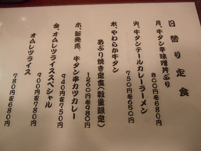 tanabe3.jpg