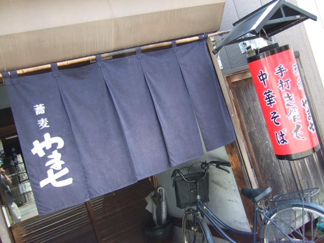 yamasiti5.jpg