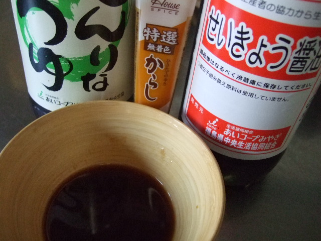 yukina8.jpg