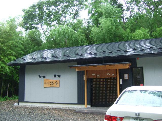 yuzen1.jpg