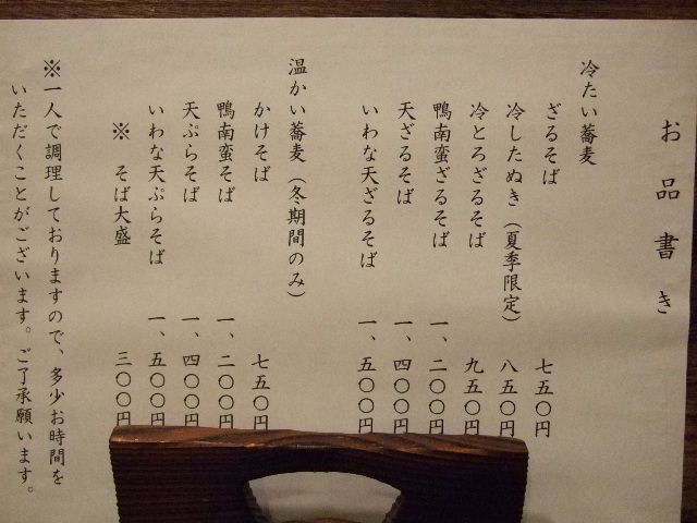 yuzen5.jpg