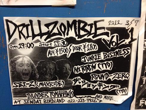 3/7 drill zombie