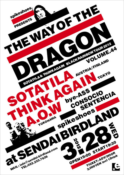 3-28 way of the dragon