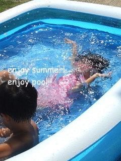 またプール