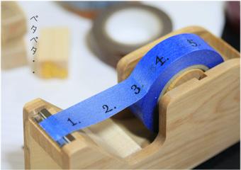 数字マスキングテープ 倉敷意匠計画室