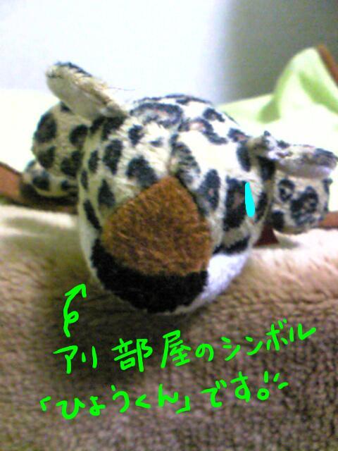 hyoukun1-1.jpg