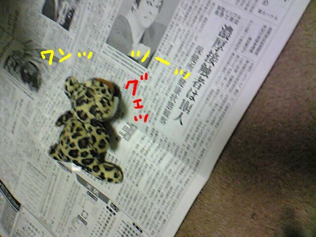 hyoukun2-1.jpg