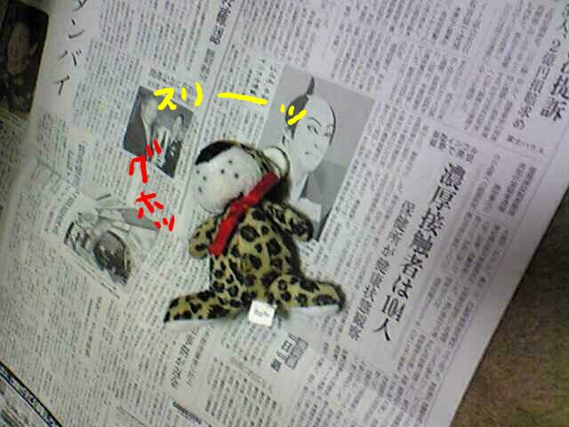 hyoukun3-1.jpg