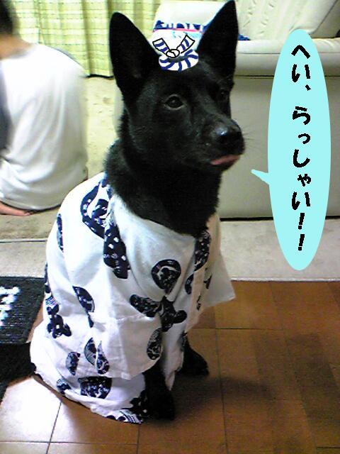 uogashi1.jpg