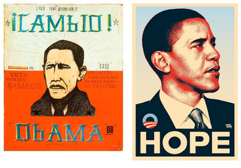 obama2posters.jpg