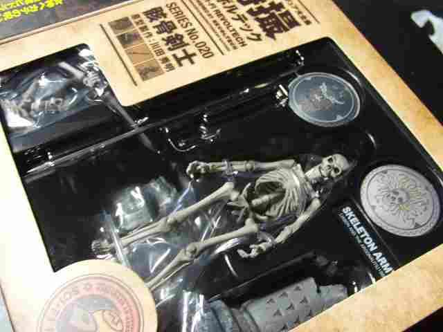 s-skeleton3.jpg