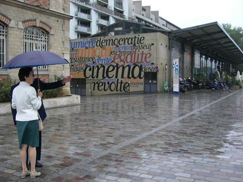 A la Villette1