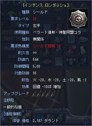 LV33tatein.jpg