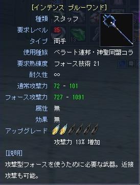 itadakimono4.jpg