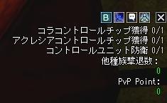 kaisi2.jpg