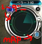 mapicon.jpg