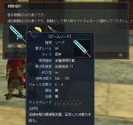 tensyokuiwai2.jpg