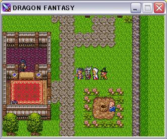 ドラゴンファンタジーその弐