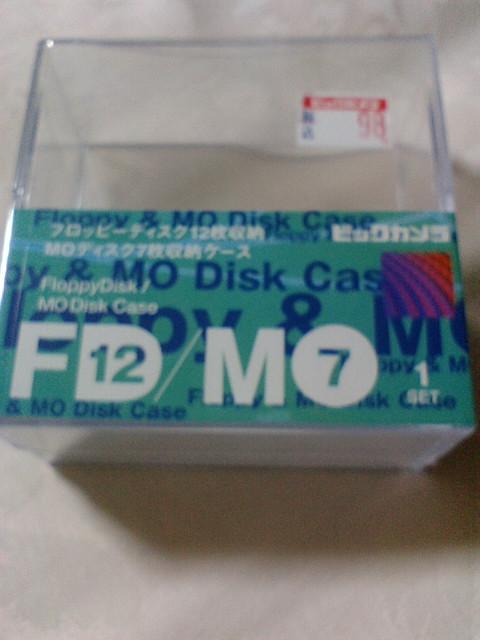 F1000004.jpg