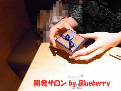 20110122_1